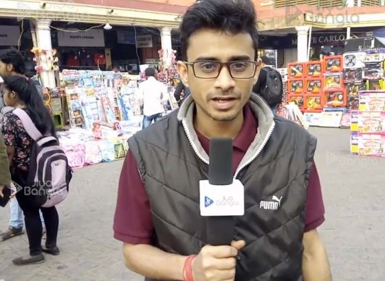 Mall Shopping vs Street Shopping   People Of Bengal   LIVE