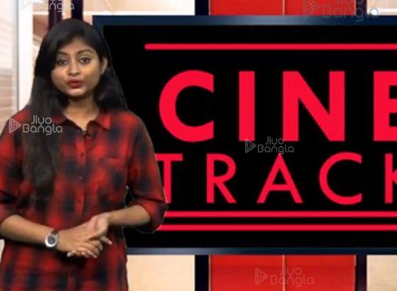 Srijit Mukherji | Prosenjit | Gumnami | R Madhavan | Cine Track | LIVE | 24th Jan 2019
