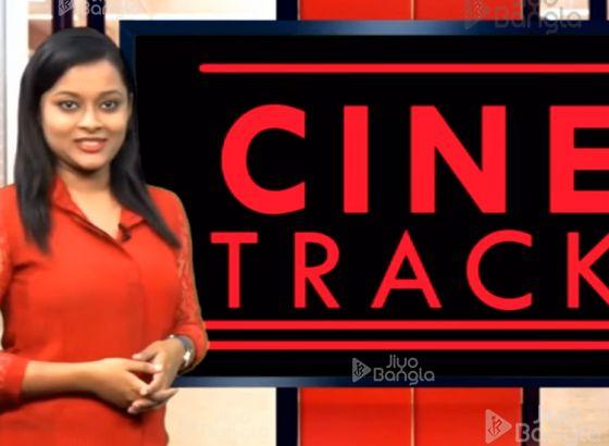 Akshay Kumar | Pothikrit Basu | Joydeep Mukherjee | CINE TRACK | LIVE | 28th Jan 2019