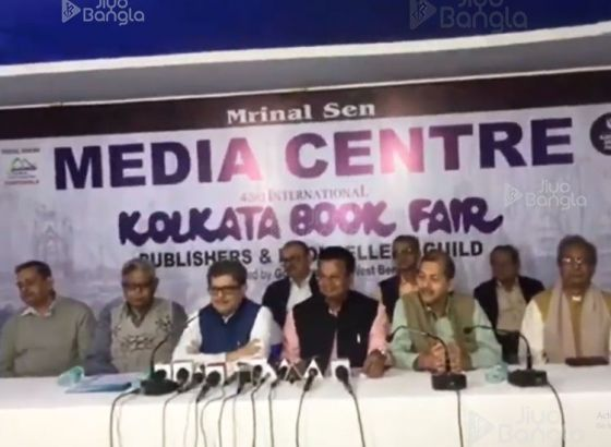 PRESS CONFERENCE | 43rd KOLKATA BOOK FAIR 2019 | LIVE