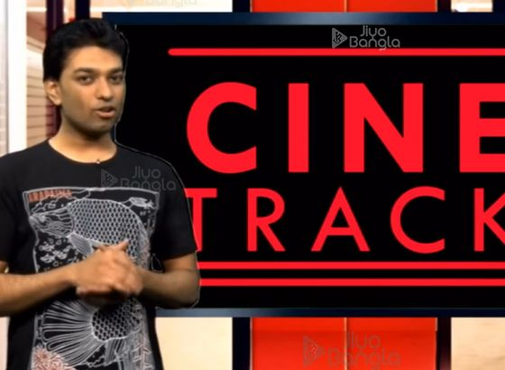 DEV | Jhanvi Kapoor | CINE TRACK | LIVE | 30th Jan 2019