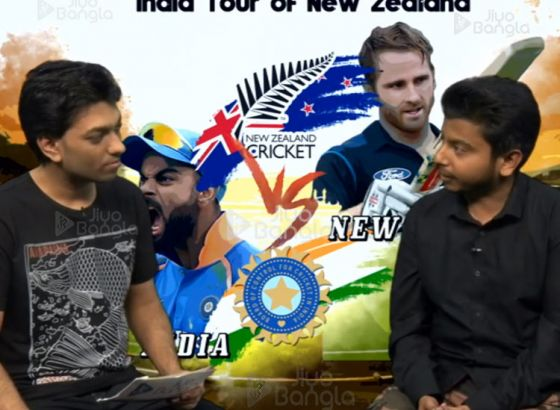 Match Preview | ODI Series | IND vs NZ | LIVE