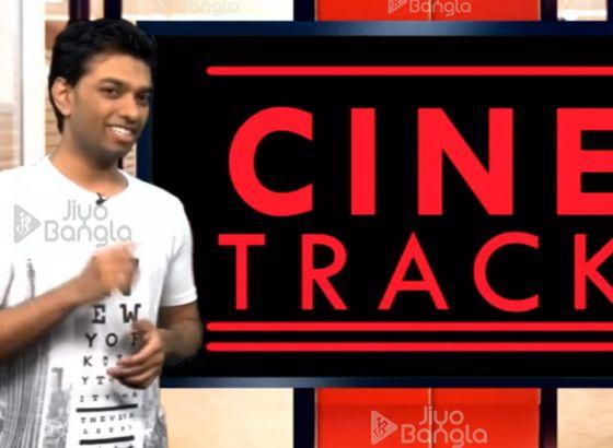 Priyanka Chopra Jonas | Srijit | Ekta Kapoor | CINE TRACK | LIVE | 31st Jan 2019