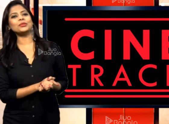 Saif Ali Khan | Sara Ali Khan | Love Aaj Kal 2 | Cine Track | LIVE | 4th Feb 2019