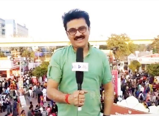 RJ Rakesh   43rd International Kolkata Book Fair 2019   LIVE