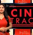 মধুবালা | পাঁচফোড়ন | মাধুরী দিক্ষিত | CINE TRACK | LIVE | ১৪ই ফেব্রুয়ারী ২০১৯