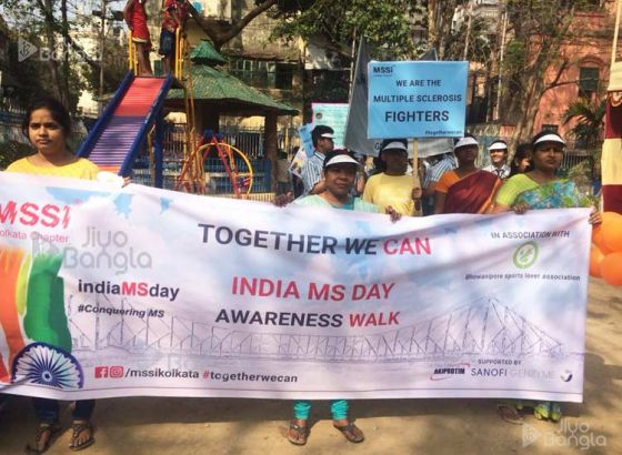 India MS Day Awareness Walk | LIVE