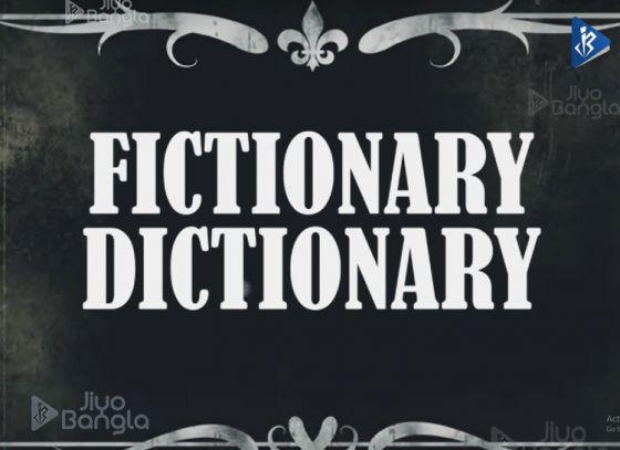 Fictionary Dictionary   Episode 1   Season 1