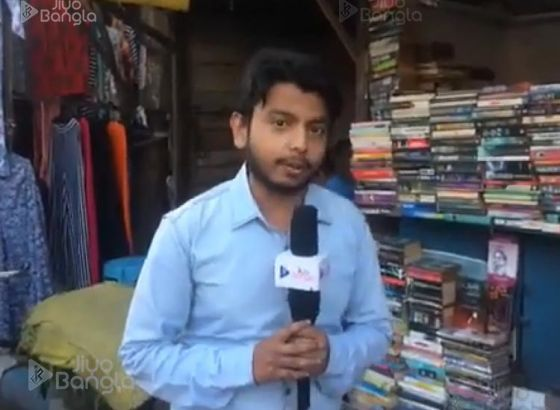 The Smell Of Old Books | South Kolkata