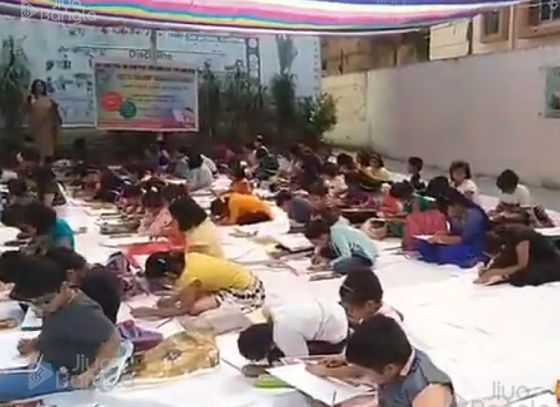 Sit and Draw Competition | Lake Palli Club