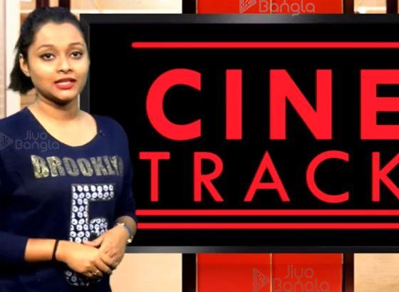 Kangana | Gully Boy 2 | Cine Track | LIVE | 4th March 2019