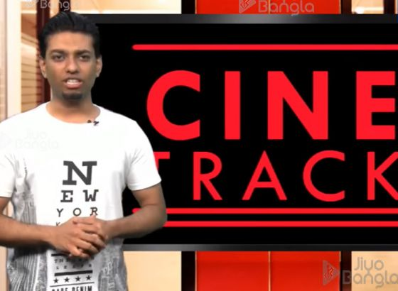Salman Khan | Bharat | Cine Track | LIVE | 6th March 2019