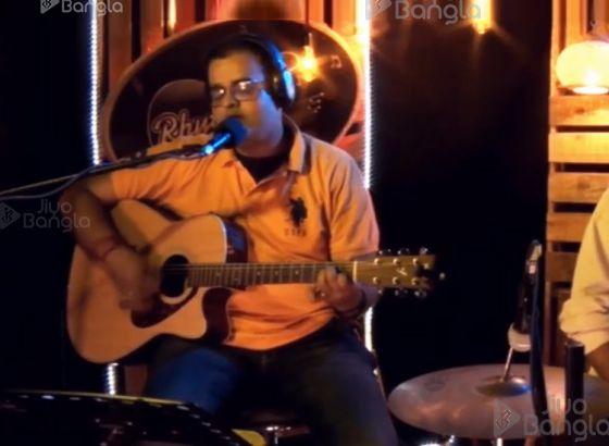 Manush Chena Daay |Abhirup Bhattachajee | Episode 17 | Rhythm Studio | Season 1
