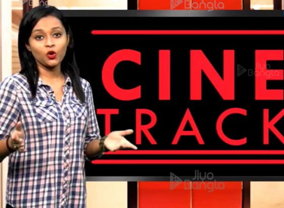 Koninika | Mimi | Cine Track | LIVE | 11th March 2019