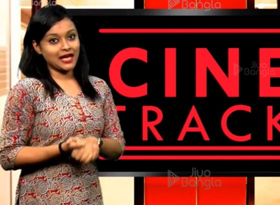 Swastika | Lalon | Cine Track | LIVE | 12th March 2019