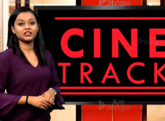 Aparna Sen | SARANI | Cine Track | LIVE | 8th March 2019