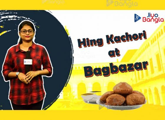 Hing Kachori | Pocket Friendly | Bag Bazaar