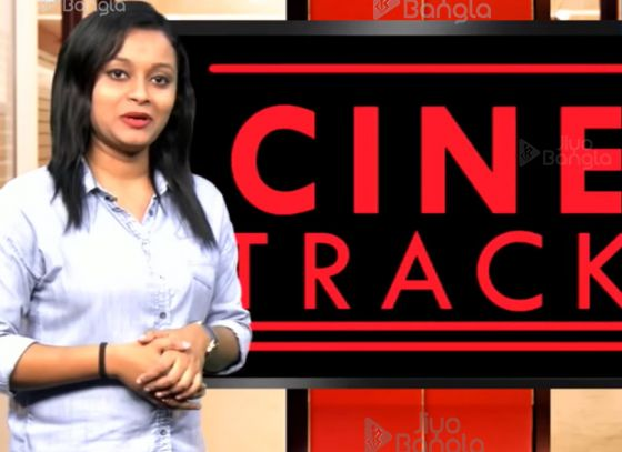 Aamir Khan | Swastika | Cine Track | LIVE | 14th March 2019