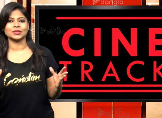Alia Bhat | Honey Singh | Cine Track | LIVE | 15th March 2019