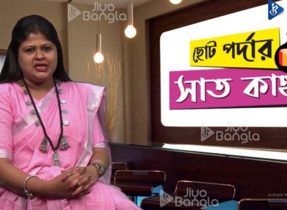 Pramita Chakraborty | Chotoh Pordar Sath Kahon | Episode 2 | Season 1