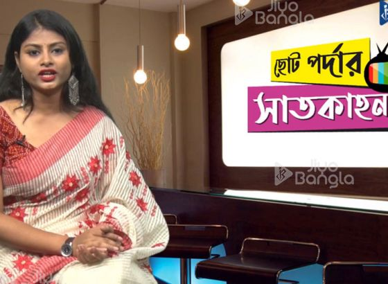 Krishnakoli | Tiyasha Roy | Neel Bhattacharya | Episode 5 | Chhoto Pordaar Saatkaahon