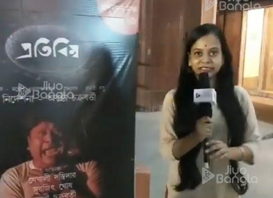 Pratibinbo   Theatre   Interview