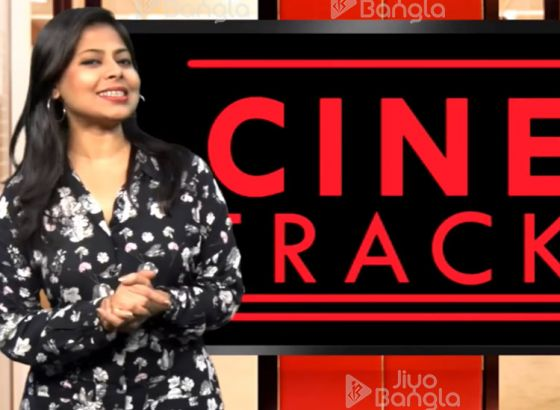 Wrong Number | Chippa | Cine Track | LIVE | 9th April 2019