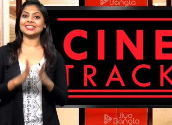 Paoli Dam | Deepika | Cine Track | LIVE | 10th April 2019