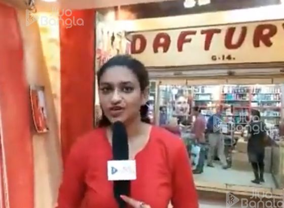 IPL Saree | Which Shop is it?
