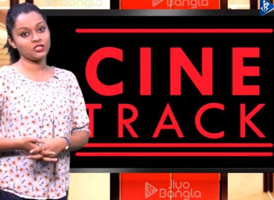 Amitabh Bachchan | Saif Ali Khan | Emraan Hashmi | Cine Track | LIVE | 12th April 2019