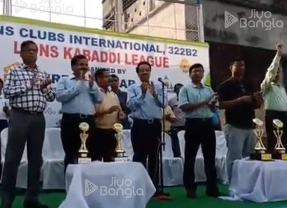 Lions Kabaddi League | Inauguration | Exclusive
