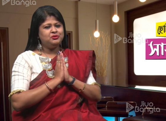 Kanak Kakon | Shweta Bhattacharya | Srabani Bhunia | Episode 6 | Chhoto Pordaar Saatkaahon