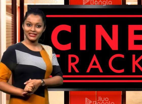 Salman Khan | Rishi Kapoor | Abir | Cine Track | LIVE | 16th April 2019