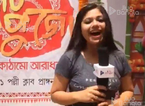 Behala 11 Pally | Khuti Puja | Jiyo Bangla Sharod Samman 2019