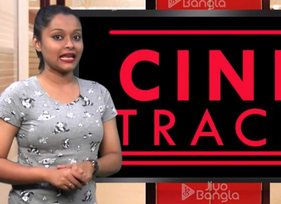 Misha | Duta | Kidnap | Cine Track | Live | 15th April 2019
