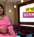 Bhaswar Chatterjee | Exclusive Interview| Episode 8 | Chhoto Pordaar Saatkaahon