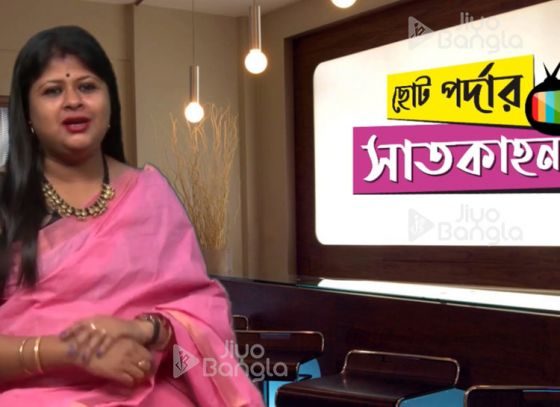 Bhaswar Chatterjee | Exclusive Interview| Episode 8 | Chhoto Pordaar Saatkaahon