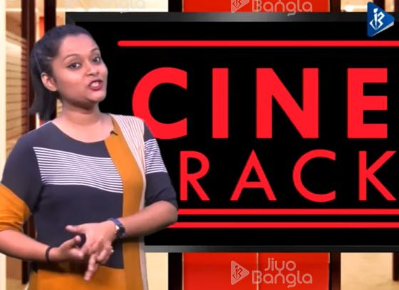 Bharat | Salman Khan | Mimi | Cine Track | LIVE | 19th April 2019
