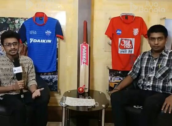 KXIP VS DC | MATCH PREVIEW | IPL