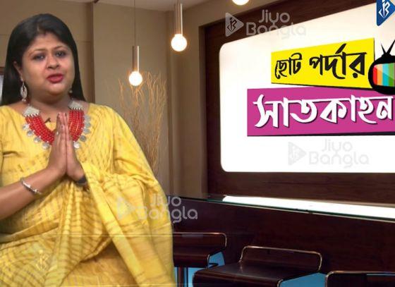 Trinoyoni | Shruti Das| Exclusive Interview| Episode 9 | Chhoto Pordaar Saatkaahon