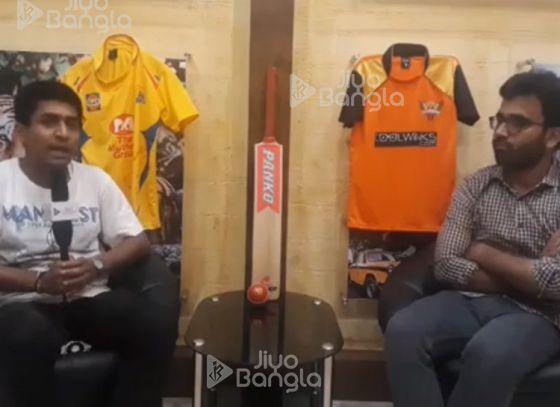 SRH VS CSK | LIVE