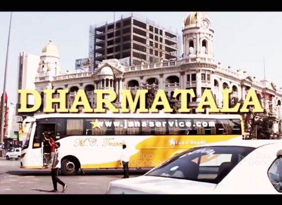 Dhramatala Bus Stand | The Largest Bus Stand Of Kolkata