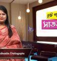 Kanchan Mallik | Biswajit Chakraborty |Koushambi Chakraborty |Episode 12| Chhoto Pordaar Shaatkaahon