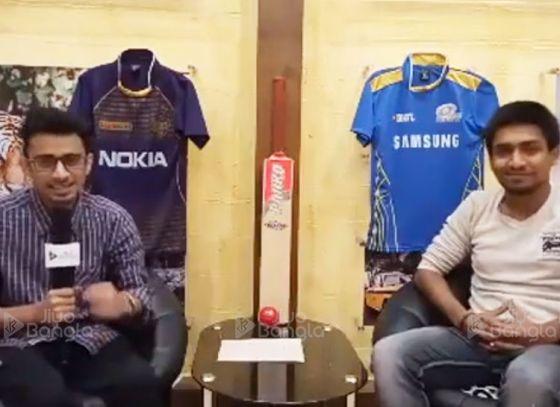 KKR vs MI | IPL