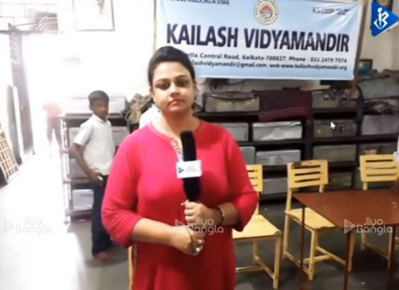 Kailash Vidyamandir | Rabindra Jayanti