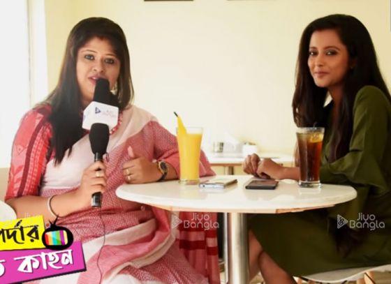 Trinayani | Shruti Das | Episode 12 | Chhoto Pordaar Saathkaahon