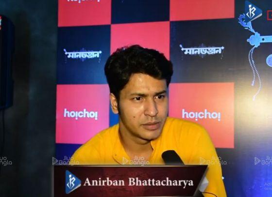 Manbhanjaan | Anirban Bhattacharya | Sohini Sarkar