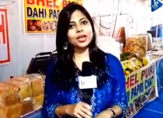 India International Mega Trade Fair | Food and Adda