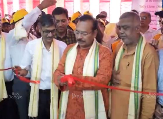 Inaugural Ceremony of Tolly Lions Dialysis Centre | Sri Aroop Biswas