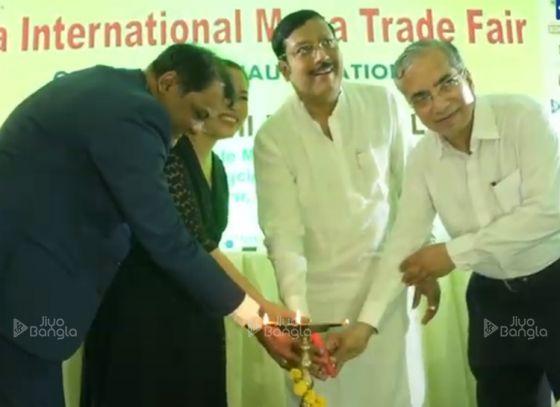 India International Mega Trade Fair| LIVE | Pre-Inaugural Ceremony